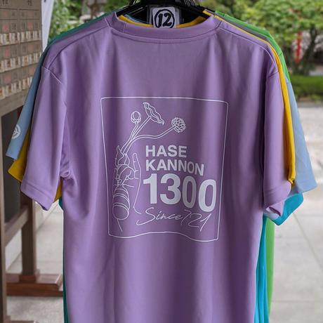 オリジナルTシャツ(⑫ライトパープル)