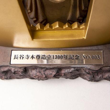 御本尊十一面観世音菩薩 造立1300年記念 限定御分身【大】