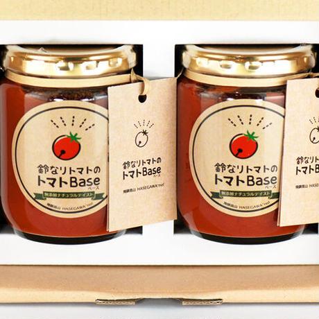 ギフト用化粧箱入り 鈴なりトマトのトマトBase(240g瓶×2)