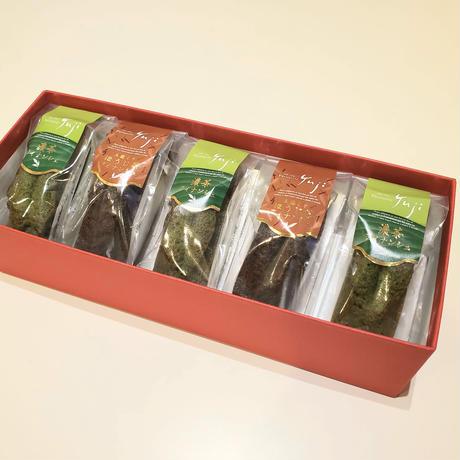 濃茶&玉露茎ほうじ茶フィナンシェ(5個入)