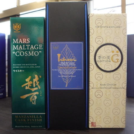 "Japanese Distillery Collection ""limited"" 700ml 5本,500ml 1本"