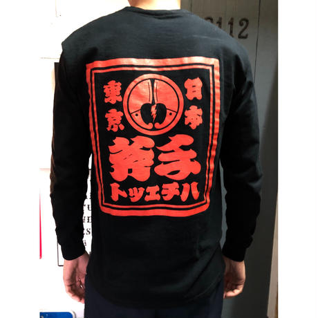 """手斧""Long sleeve Tee"
