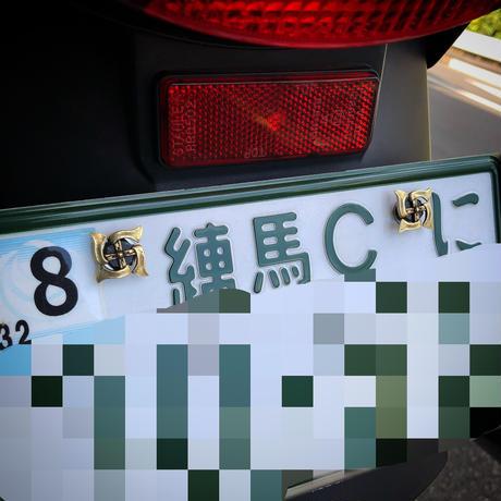 """HNB-6-B """"SWASTIKEA"""" Number Bolt"""