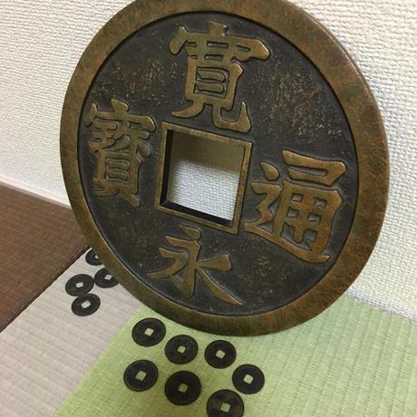 古銭レプリカ(大)