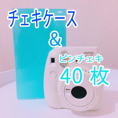 ピンチェキ★40枚&チェキケースSET!【オンラインゲーム部、映画鑑賞部対象商品】