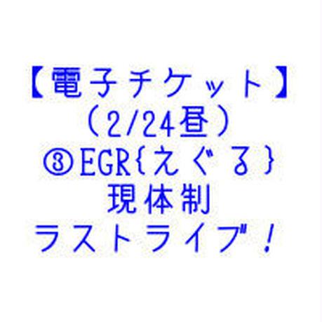 5de1b202f65aec46d3934883