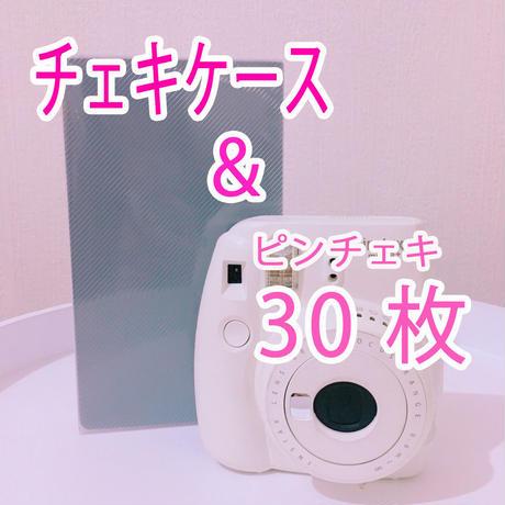 ピンチェキ★30枚&チェキケースSET!【オンラインゲーム部、映画鑑賞部対象商品】