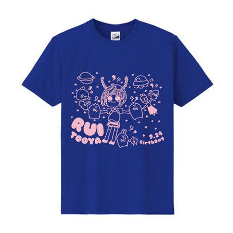 遠矢るい 生誕記念Tシャツ【オンラインゲーム部、映画鑑賞部対象商品】