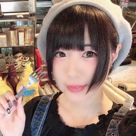 遠矢るいと東京ディズニーシー満喫チケット【演歌女子ファンド】