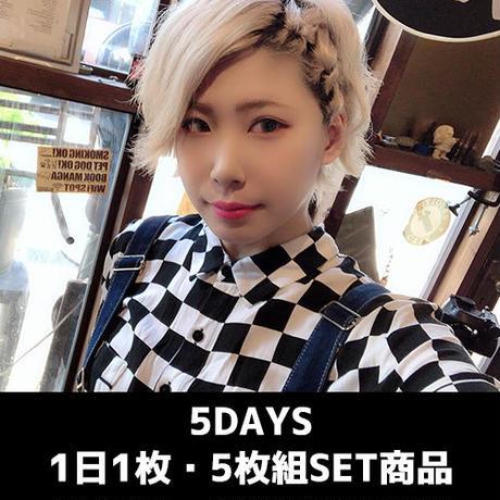 【三波蓮】インドネシア5DAYS待ち受け(毎日1枚・計5枚SET商品)