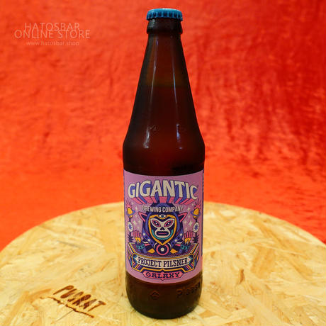 "BOTTLE#108『Project Pilsner Galaxy』 ""プロジェクト ピルスナー ギャラクシー"" Pilsner/5.2%/500ml by GIGANTIC Brewing."