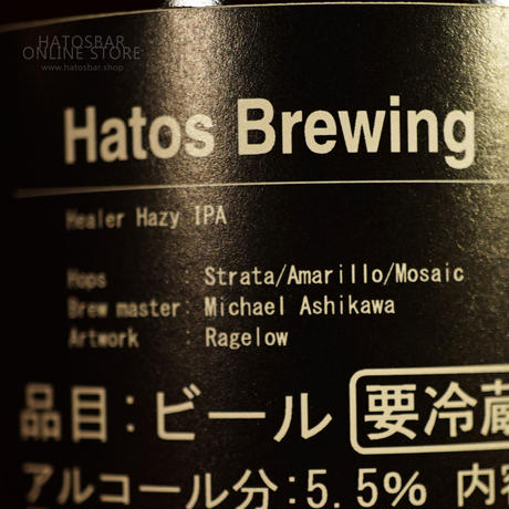 "BOTTLE#134『HEALER』 ""ヒーラー "" HAZY IPA/5.5%/330ml by HATOS Brewing."