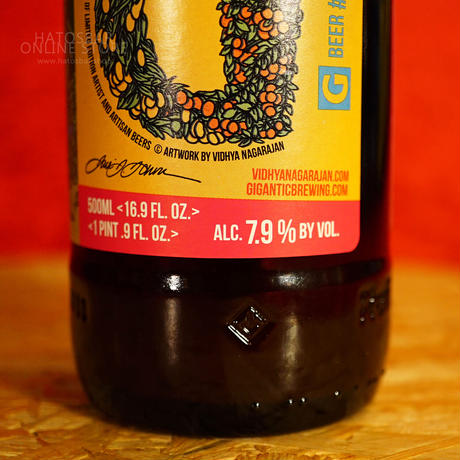 """BOTTLE#118『Participatory Aces』 """"パーティシパトリー エース"""" HAZY IPA/7.9%/500ml by GIGANTIC Brewing."""