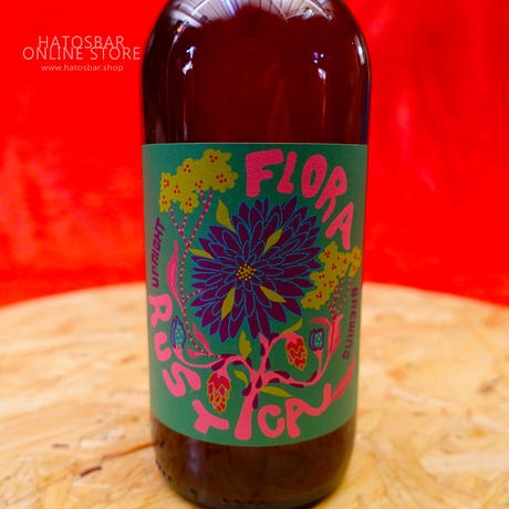 "BOTTLE#10 『Flora Rustica』 ""フローラ ラスティカ"" Saison/5.5%/375ml by UPRIGHT Brewing."