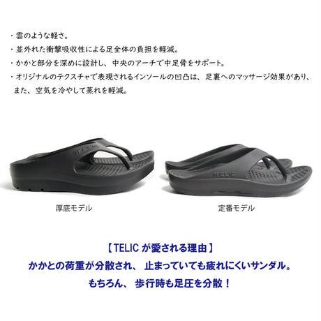 【TELIC/テリック】FLIP FLOP (リカバリーサンダル)