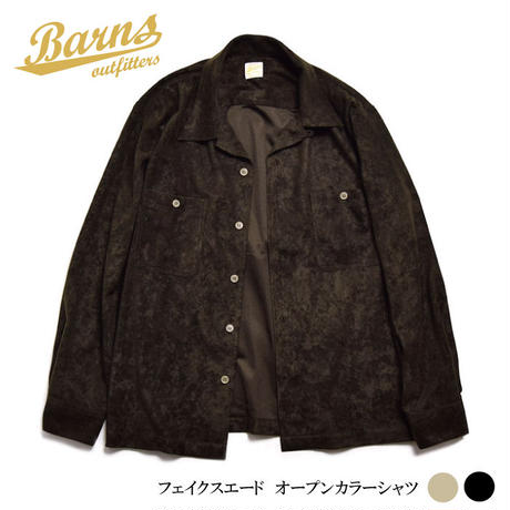 ※残り僅か!<BARNS> フェイクスエード オープンカラーシャツ