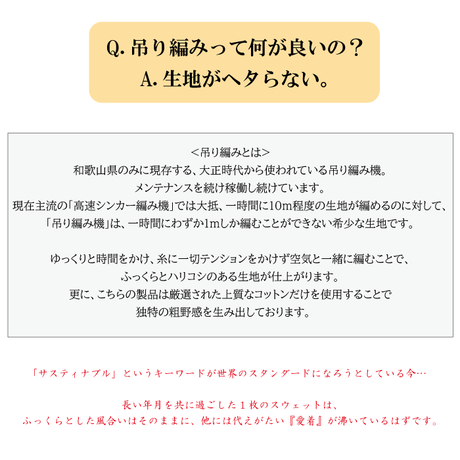 <限定カラー>【吊り編み】プルオーバーパーカー