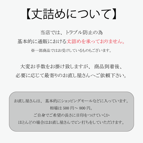 【セットアップ可(別売)】BIG MIKE 1タック コーデュロイパンツ