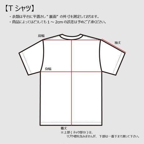 【サイズガイド / SIze Guide】