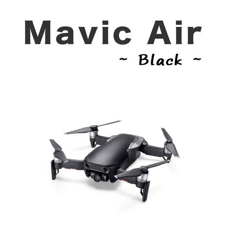 【今が買い時!?】Mavic Air