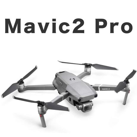 【失敗しない最高峰のドローン】Mavic2 Pro