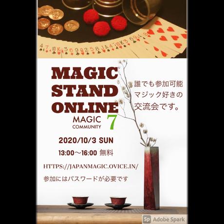 【マジックスタンドオンライン7 10/10 13:00~】--マジック愛好家のコミュニティ--