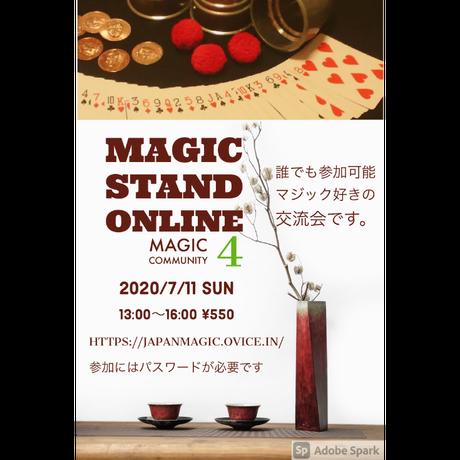 【マジックスタンドオンライン4 7/11 13:00~】--マジック愛好家のコミュニティ--