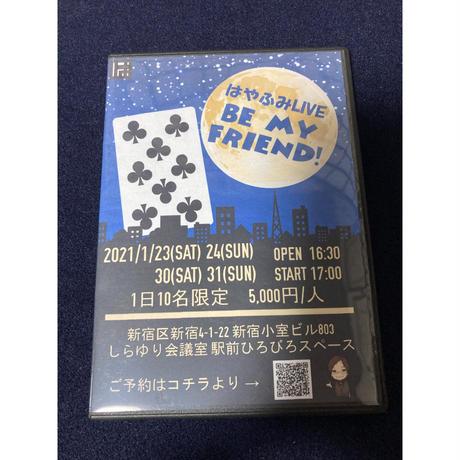 【ライブDVD】BE MY FRIEND!
