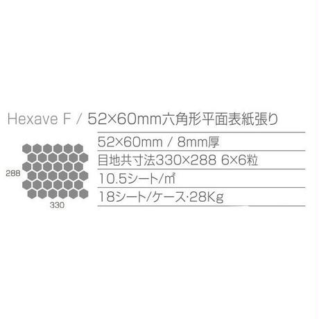 Hexave F  HE-05F(orange 3色mix)