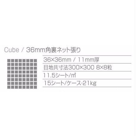 CUBE  CB-01 (white)