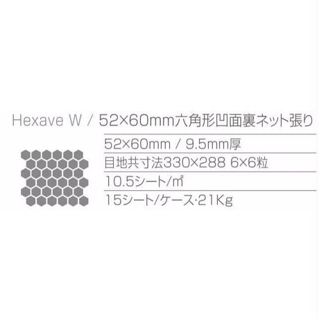 Hexave HE-07W (blue 3色mix)