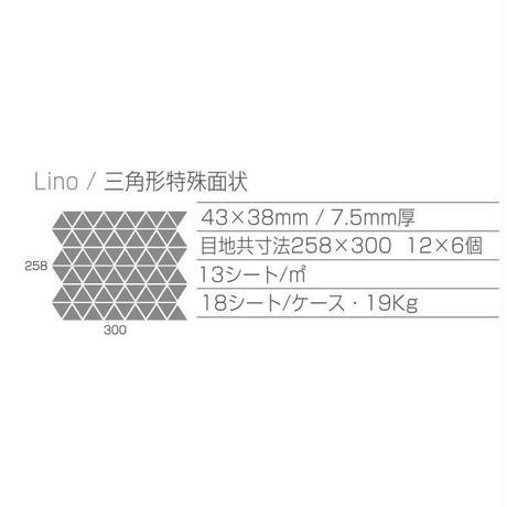 LINO  LN-001  (white)