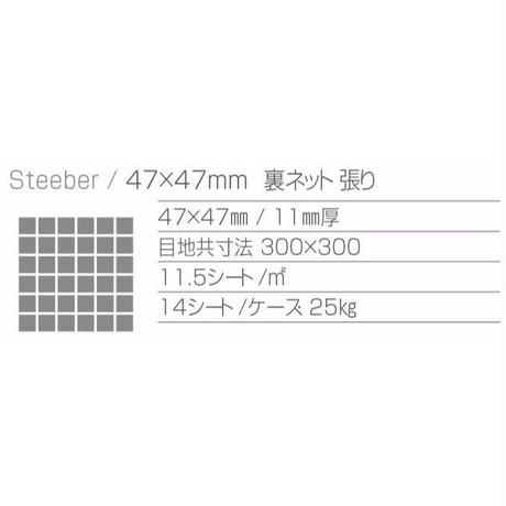 Steeber  STB-02 (gray)