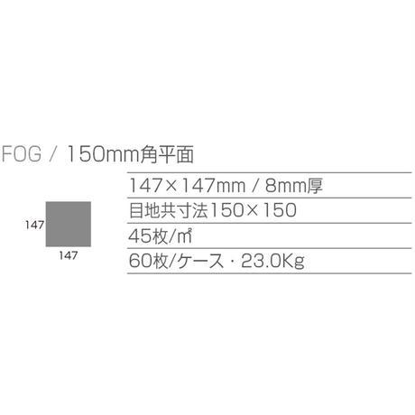 FOG FOG-1