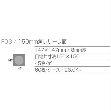 FOG FOG-4RE