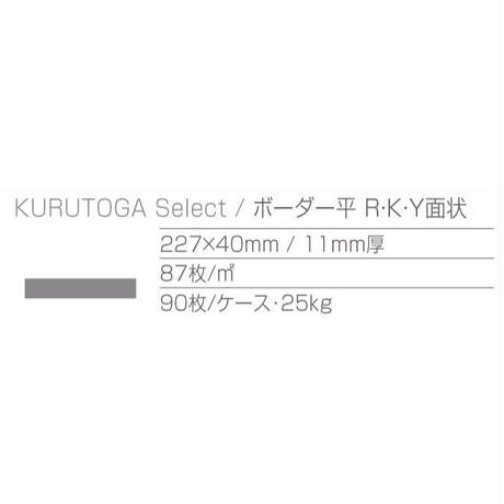 KURUTOGA Select KU-04R(black)