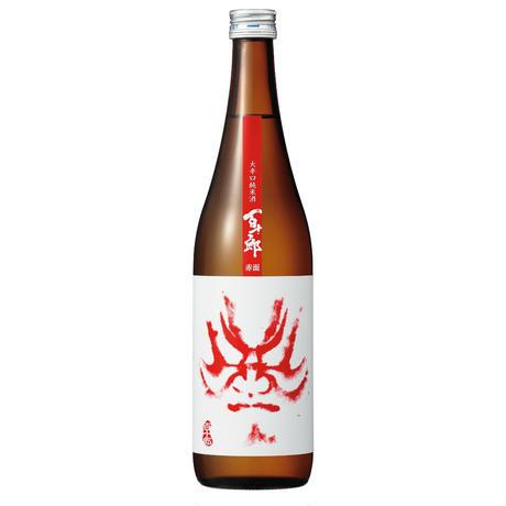 百十郎 大辛口純米酒 赤面 720ml