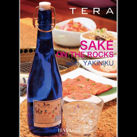 ロック専用純米酒 TERA 720ml
