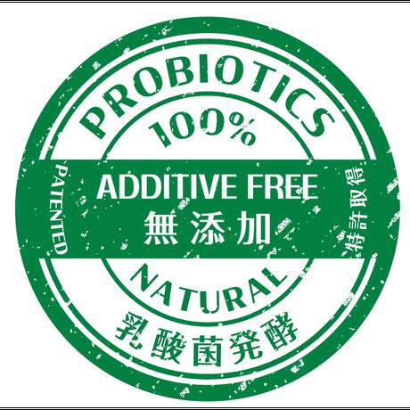 百十郎 無添加乳酸菌発酵セット