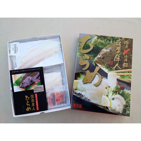 【送料込み】冷凍ヒラメフィーレ ヒラメ1枚(1/4尾分)入り×4P