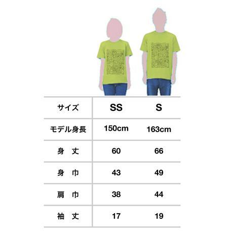 上京20年記念Tシャツ(イエロー)