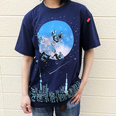 OVER THE MOON! T-shirts