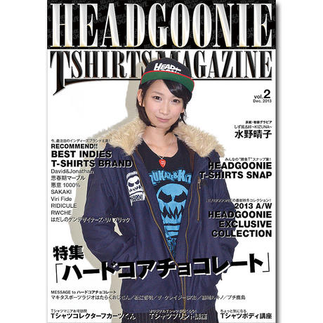 HEADGOONIE T-shirts MAGAZINE vo.02