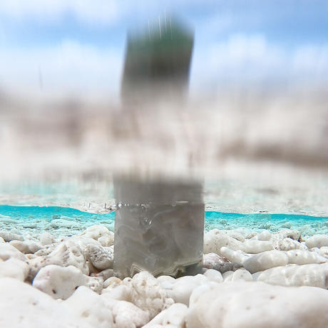 Under sea pillar アンダーシーピラー heaven 1.6kg