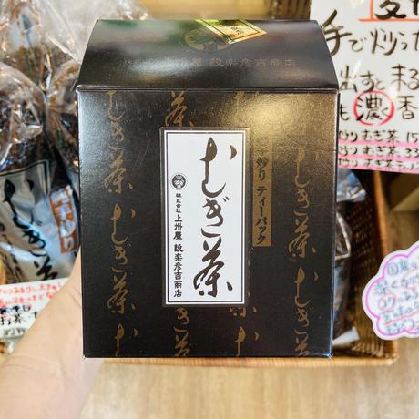 夏期限定 上州屋 純手炒りむぎ茶  ティーパック(7.5g×15)