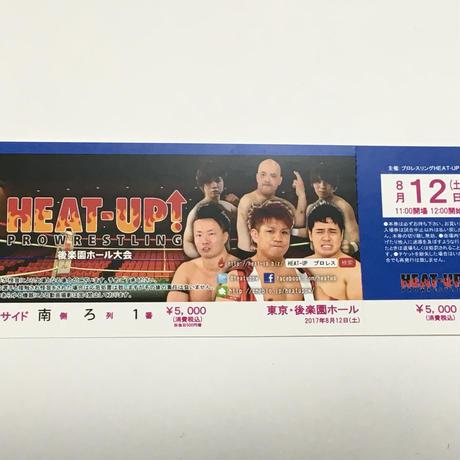 【送料無料】8.12後楽園ホール大会【リングサイド/2~3列目】