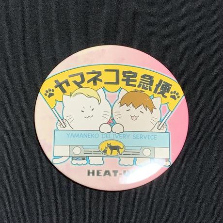 【NEW】ビッグサイズ缶バッジ【76mm】