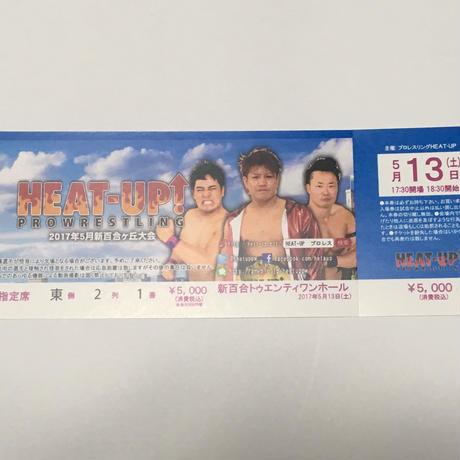 【送料無料】5.13新百合ヶ丘大会前売りチケット【指定席】