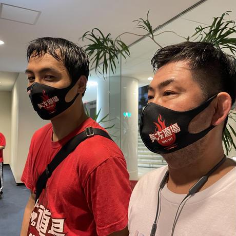 【NEW】ヒートアップ道場マスク【両面プリント】