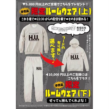 【NEW】H.U.マスク【片面プリント】
